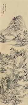 溪山幽居 by gu yun