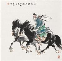 草原跃马图 by liu dawei