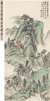 浮峦暖翠图 by zhao yunhe
