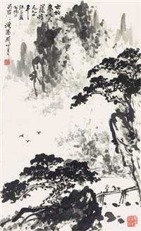 古柏参天不荫晴 by guan shanyue