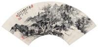 溪山闲棹 by qi dakui