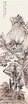 秋山图 by gu yun