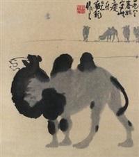 沙漠之舟 by wu zuoren
