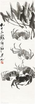 螃蟹 立轴 设色纸本 by qi baishi