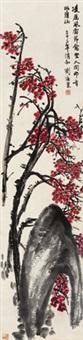 红梅图 镜心 纸本 by liu haisu
