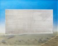 die spiegelmauer (station 2 der sahara-edition) by heinz mack