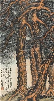 万古长青图 立轴 设色纸本 by liu haisu