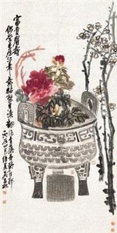 富贵眉寿图 (一件) by wu changshuo