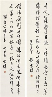 行书 (calligraphy in running script) (2 works) by liang hancao