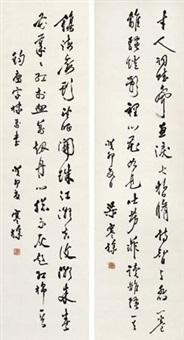行书 (calligraphy in running script) (2 works) by liang hancao