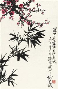 梅竹双清 立轴 纸本 by guan shanyue