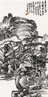 山水 by zhao yunhe