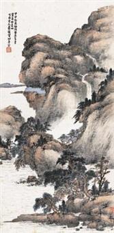 春林远岫 by xiao junxian