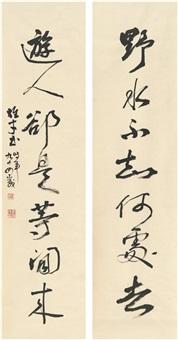 行书七言联 (couplet) by li xiongcai