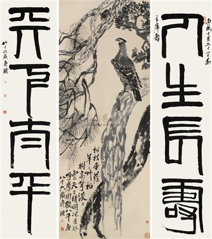 eagle standing on pine tree by qi baishi