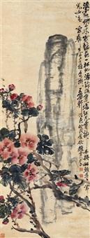 山石艳葩 by zhao yunhe