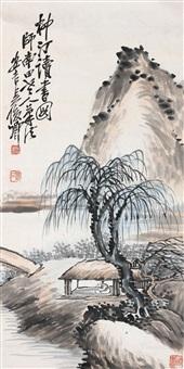 山水人物 挂轴 设色纸本 by wu changshuo