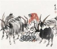 人物 镜框 设色纸本 by liu dawei