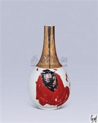 粉彩钟馗赐福瓶 by rao xiaoqing
