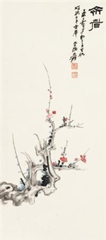 齐眉 (一件) by zhang daqian