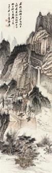 蓬莱仙境 (一件) by zhang daqian