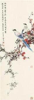 双喜 by liu hongyao