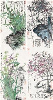 小品 (四帧) (4 works) by xiao huirong