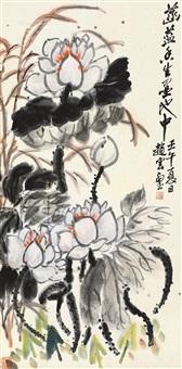 清香 by zhao yunhe