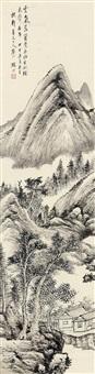 幽山云气 by gu yun