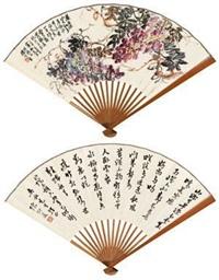 紫藤·草书五言诗 (recto-verso) by chen taoyi and zhao yunhe