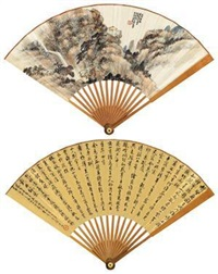 层峦山居·行书南田书 (recto-verso) by xiao junxian and tong danian