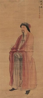 待渡图 (classical figure) by zhou xun