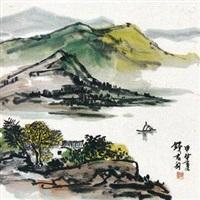 山水 by qian juntao