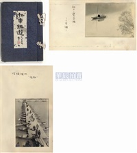 travel to the east of zhejiang (19 works) by lin zecang