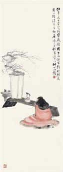 岁朝图 by wang kun