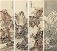 山水 (landscape) (in 4 parts) by ai qing