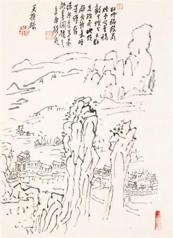 landscape sketch by huang binhong