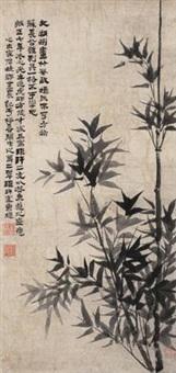 风竹 by jin nong