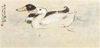 ducks by xu beihong