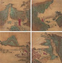山水人物册 (album of 4) by qiu ying