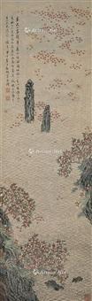 福海寿山图 挂轴 设色纸本 by wen zhengming