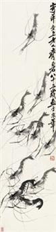 虾 (一件) by qi baishi