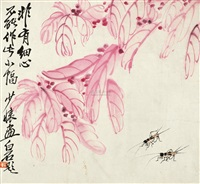 老来红 by lou shibai and qi baishi