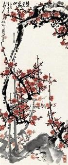 红梅 by guan shanyue