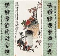 岁朝清供图·石鼓文八言联 (set of 3; various sizes) by wu changshuo