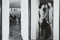 imponderabilia (set of 5) by ulay & marina abramovic