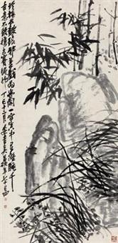 竹石幽兰 by wu changshuo