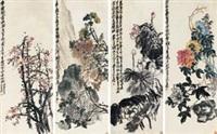 四季花卉 (in 4 parts) by wu changshuo