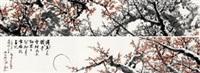 雪月伴寒梅 by guan shanyue