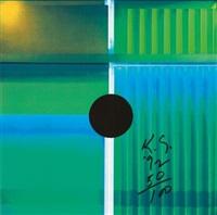 lichtwege (2 works) by keith sonnier